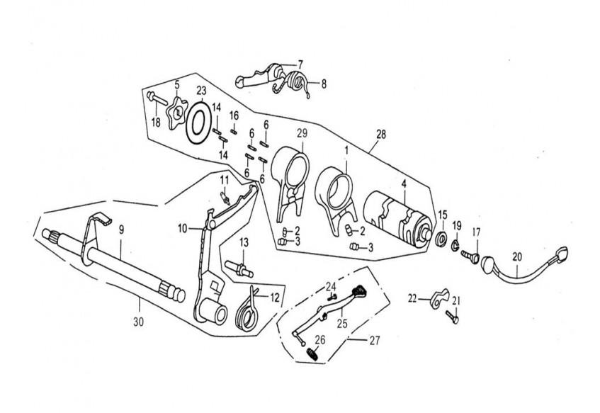 E-16 Механизм переключения передач