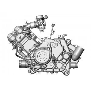 Двигатель 750 с