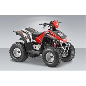 ATV 100 С