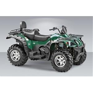 ATV 500 К (GT)