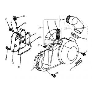 Запчасти крышки вариатора и двигателя квадроцикла Stels ATV 300B