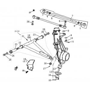 Запчасти передней подвески квадроцикла Stels ATV 300B