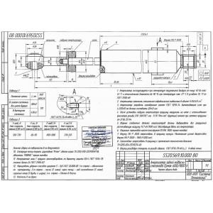 Амортизатор пружинно - гидравлический